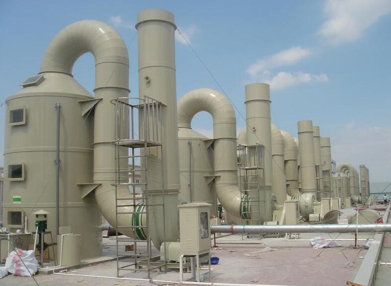 医药化工厂臭味处理设备