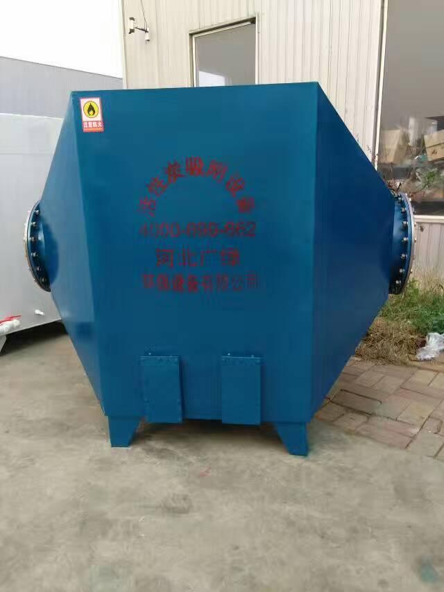 上海炼油厂活性炭光氧催化设备安装完毕