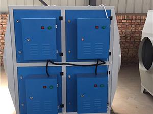 光氧废气处理净化器