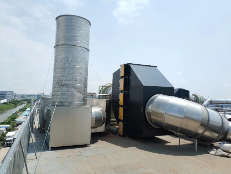 输送带厂废气异味处理设备案例