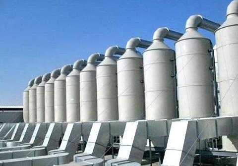 工业废气处理系统设计介绍