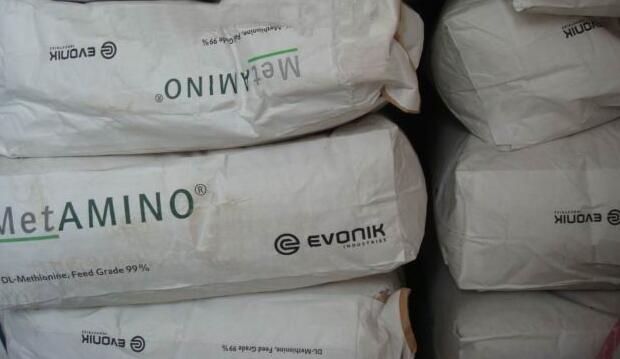 化工厂蛋氨酸车间废气处理设备