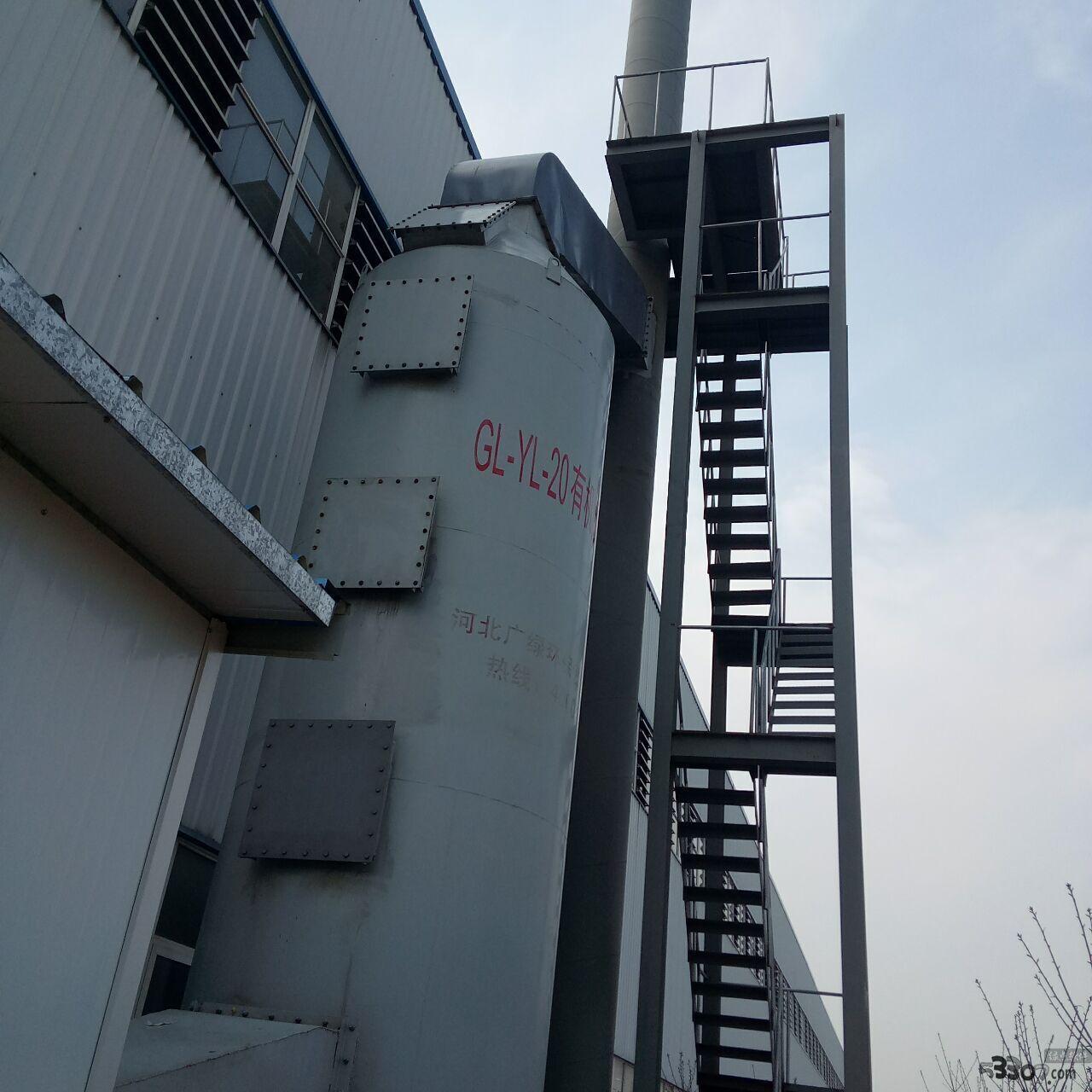 夏季工厂降温可以选择环保净化空调
