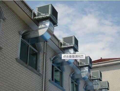 工厂车间降温方法大全,工厂车间降温设备