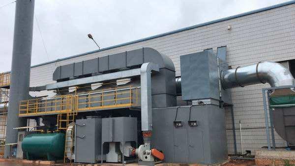 工业废气处理设备一台多少钱