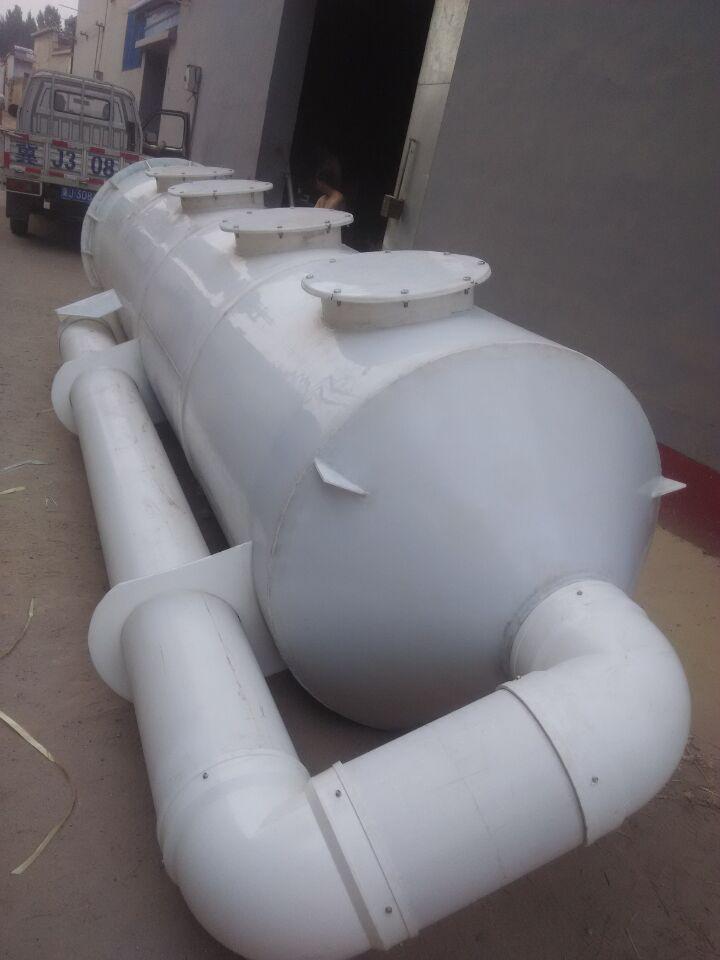 造纸厂废气问题用什么方案解决