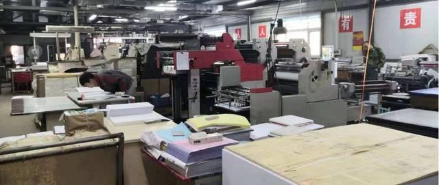 印刷厂废气要怎么处理