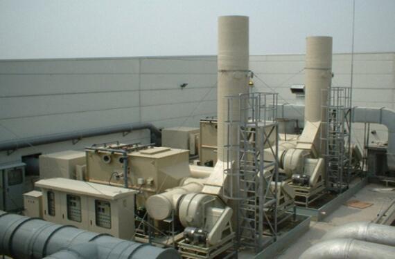 橡胶厂废气处理采用哪种方法好