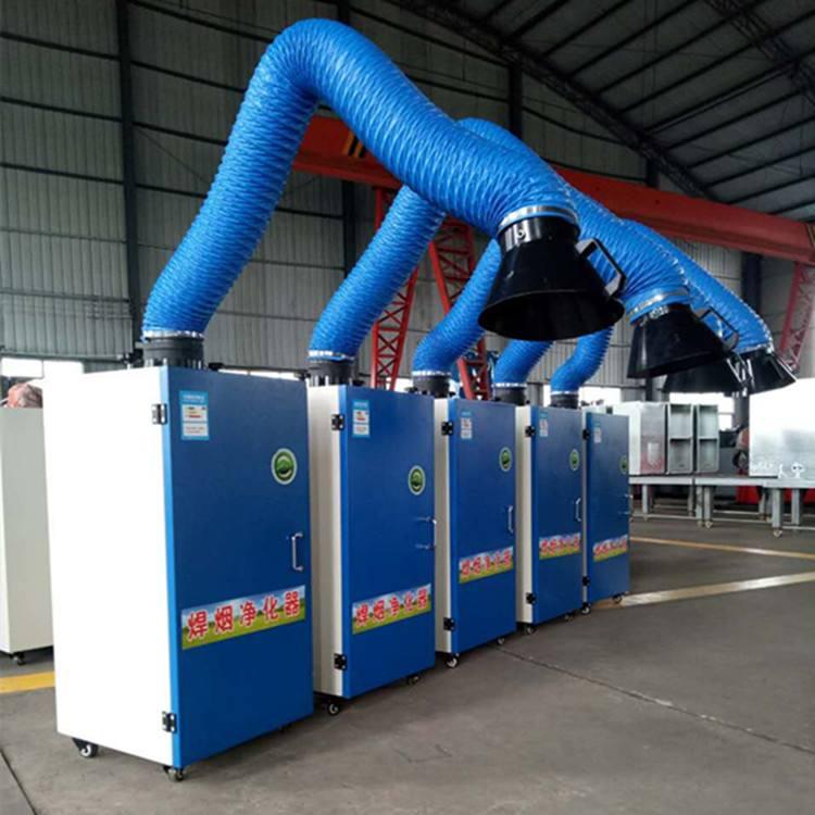 焊接废气净化系统是什么