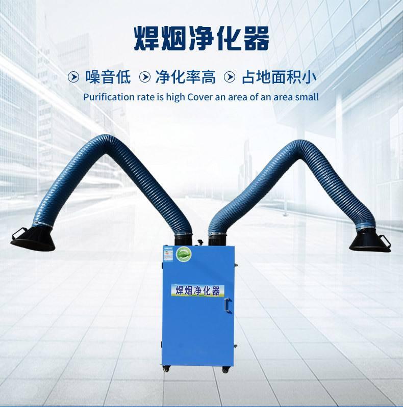 焊接烟雾净化器多少钱一台?