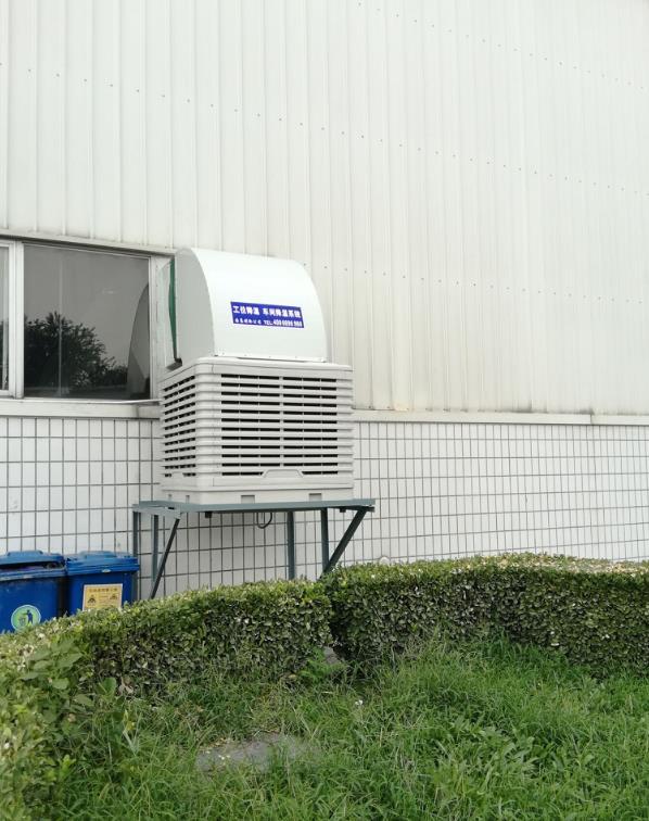 冷风机工厂降温效果突出