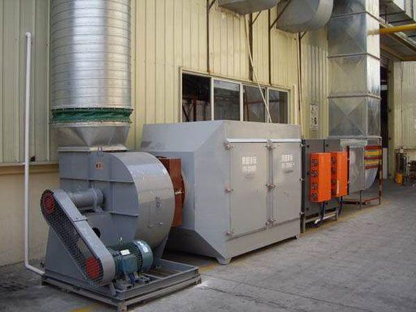 化工废气臭气处理方案