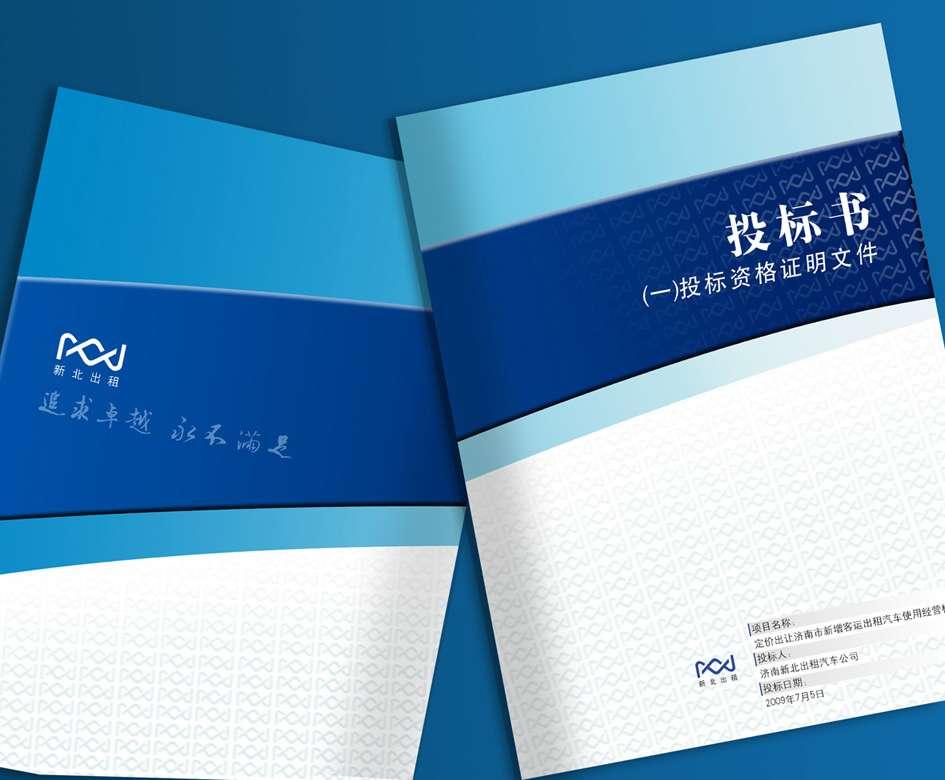 废气处理标书中常见的41种标准规范