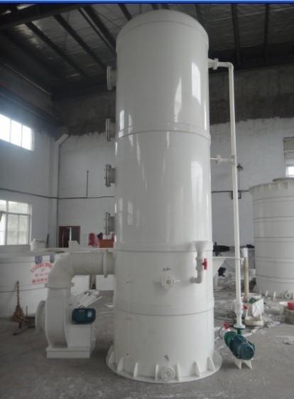 废气油烟净化塔