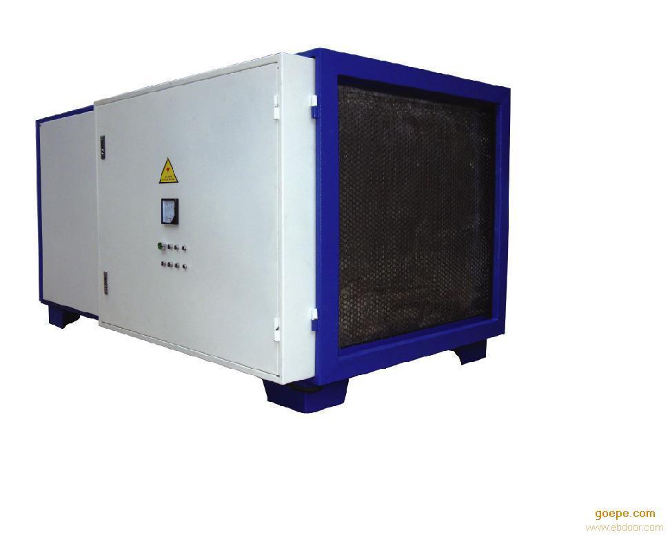 光催化氧化净化设备