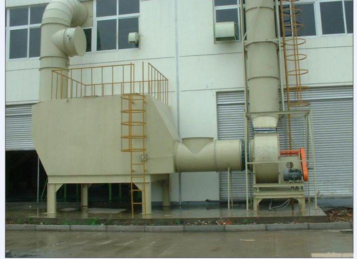 活性碳纤维处理有机废气及回收装置