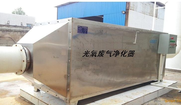 橡胶厂废气处理设备(光解废气处理设备)